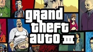 Grand Theft Auto III должна была заглянуть в том числе и на портативную консоль Game Boy Advance