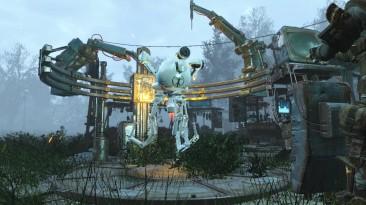 """Fallout 4 """"Скины для роботов"""""""