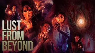 В Steam вышла Lust from Beyond