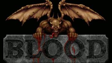 Шедевры MS-DOS: Blood