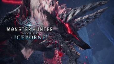 Обновление 12.11.00 для Monster Hunter World вышло, добавление монстров, исправление ошибок и улучшения для ПК версии