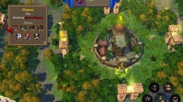 "Heroes Of Might And Magic 5: Повелитель орды ""Карта - Яблоко"""
