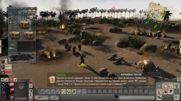 """Men Of War.Assault Squad """"Мод - строительство турелей в миссиях"""""""