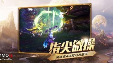 Состоялся софт-запуск мобильной MMORPG Crusaders of Light