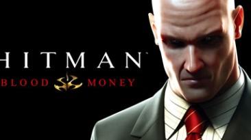 Hitman: Blood Money: Таблица для Cheat Engine [1.2] {majmun}