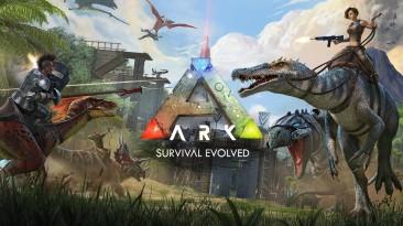 Ark: Survival Evolved стала временно бесплатной в Steam