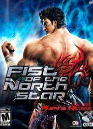 Обложка игры Fist of the North Star