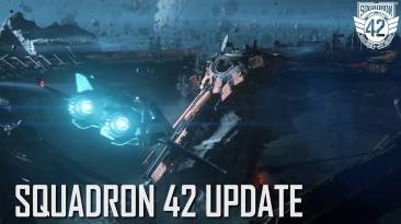 Несколько видео по Star Citizen и Squadron 42