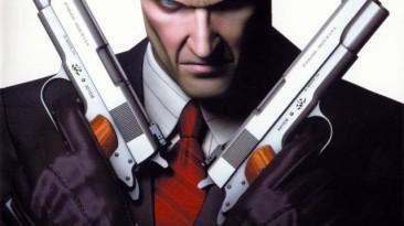 Hitman: Contracts теперь в Steam