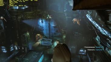 Тест Batman: Arkham Origins запуск на супер слабом ПК (2 ядра, 4 ОЗУ, GeForce GT 630 1 Гб)