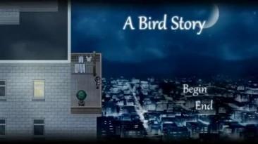 """A Bird Story """"Главное меню"""""""