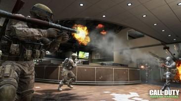 Классические карты возвращаются в Call of Duty: Modern Warfare Remastered