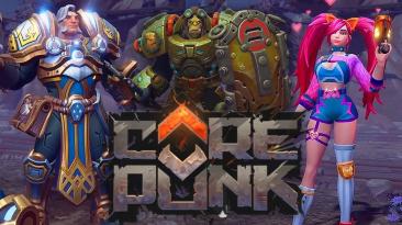 MMORPG Corepunk - Первое ЗБТ без NDA начнется в конце лета