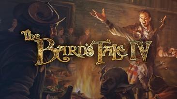 Состоялся релиз The Bard's Tale IV: Barrows Deep