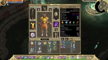 Titan Quest: Immortal Throne: Сохранение/SaveGame (75 лвл + Легендарный шмот + много плюшек)