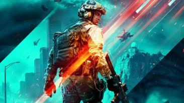 Утечка: бета-версия Battlefield 2042 стартует в начале октября, объявление - в среду