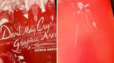 Состоялся релиз Devil May Cry: Graphics Art Special Edition
