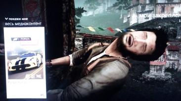 "Uncharted 2: Among Thieves ""Drake X Тема для Xbox 360"""