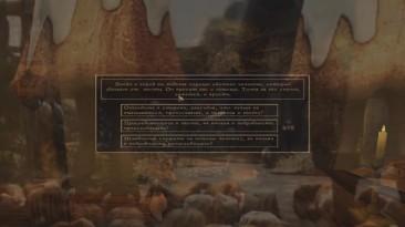 Секреты и баги TES III: Morrowind