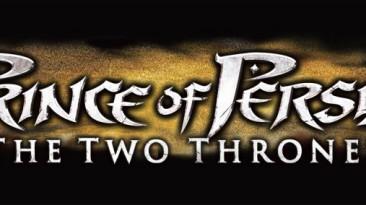 Десятилетие Prince of Persia The Two Thrones