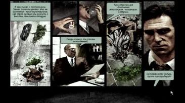 Прохождение Max Payne 2 (Без ранений): 2-0 Вопрос выбора
