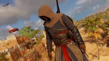 "Assassin's Creed: Origins ""Thomas de Carneillon Outfit"" Retexture"