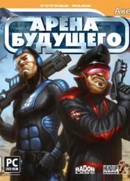 Обложка игры Future Wars