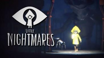 Суть и реализм: Little Nightmares