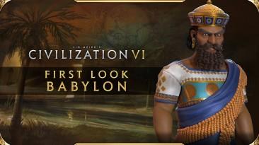 Трейлер Sid Meier's Civilization 6 с подробностями новой цивилизации Вавилон и ее лидера Хаммурапи