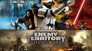 Баттлфилды: Battlefront & Quake Wars
