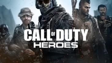 Обзор игры Call of Duty: Heroes