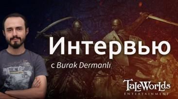 Mount & Blade II: Bannerlord. Блог Разработчиков 70. Интервью с программистом движка