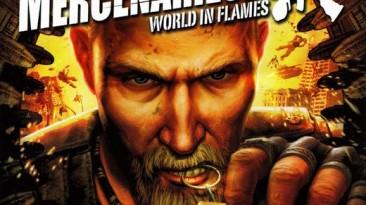 Mercenaries 2: World In Flames: Русификатор