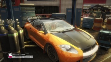 "DIRT2 ""Mitsubishi Eclipse GT Orange"" for Rally"