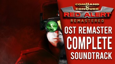 Electronic Arts выпустила саундтрек Command & Conquer Remastered Collection