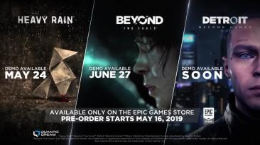 Теперь уже издатель Quantic Dream работает над новыми ААА-играми - и это не только интерактивное кино