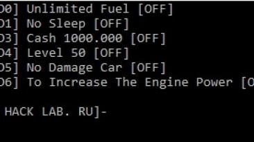 Euro Truck Simulator 2: Трейнер/Trainer (+6) [1.26.2s: x64] {LIRW / GHL} - Updated: 16.12.2016