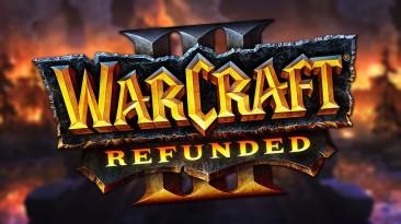 Геймеры выразили недовольство расписанием BlizzConline - компания забыла про Warcraft 3