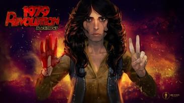 Остросюжетный интерактивный триллер 1979 Revolution: Black Friday выйдет на консолях