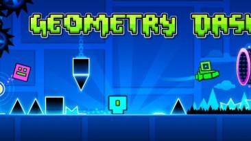 Geometry Dash: Трейнер/Trainer (+3) [2.0.1] {Johnkittz}