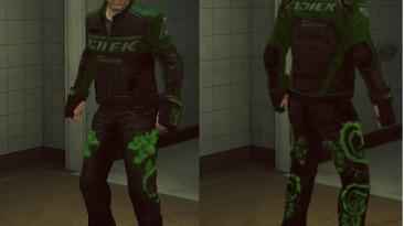 "Dead Space 2 """"Chack Green"" зеленый скин для чака"""