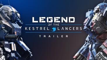 Кинематографичный трейлер дополнения Legend of the Kestrel Lancers для MechWarrior 5