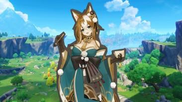 В сеть слили первые подробности патча 2.3 для Genshin Impact: новый персонаж, босс и милые спутники