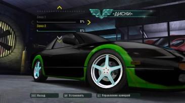 "Need for Speed: Carbon - изменение внешности ""Ниссана 240SX"""