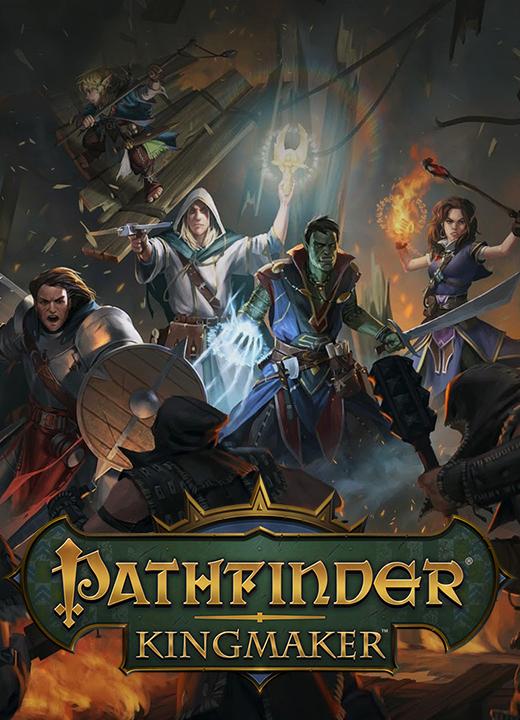 Pathfinder:Kingmaker