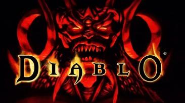 Diablo: Вышла версия 1.2.0 проекта DevilutionX