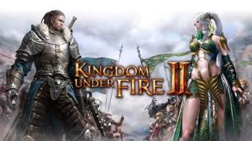 Kingdom Under Fire 2 готовится к релизу в США и Европе