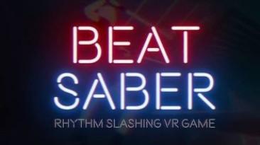 Beat Saber получит редактор уровней и выйдет из раннего доступа 21 мая