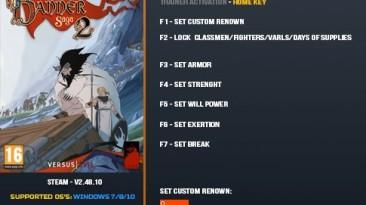 The Banner Saga 2: Трейнер/Trainer (+7) [2.48.10] {LinGon}