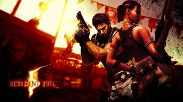 Resident Evil 5 - Патч #1